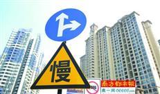 东莞调控新政 房价涨幅超5%暂停网签(附业内解读)