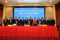 万达文旅城今日正式签约落户大亚湾 总投资800亿