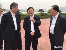 又是前海!深圳新书记考察第一站透露了什么?