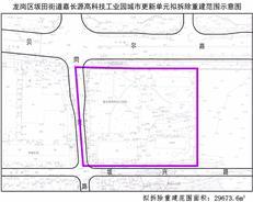 【新盘发现】坂田北工改商项目 嘉长源高科技工业园