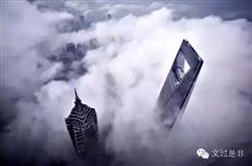 上海何以敢言房价总体保持平稳?当心出现南京现象!