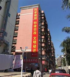 福田望全面启动老旧住宅改造 这些小区迎机会?