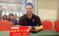 周三《前海之声》电台,小鱼和你聊聊深圳的商业和投资