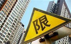"""惠州""""限价""""加码 楼栋价差不超7% 楼层价差不超8%"""