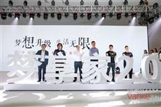 33年万科:重新定义深圳人买的房子和社区
