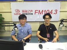 【电台FM1043】楼盘分析和选择(南山篇)-咚咚地产头条
