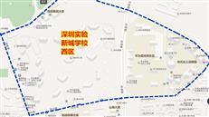 晒晒深圳实验新城学校学区范围——818附近的二手房价格-咚咚地产头条
