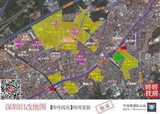 【新盘发现】六约南塘坑旧改 地铁3号线塘坑地铁口项目