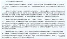 深圳计划新增住房供应8万套,楼市影响几何?