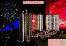 恒大棕榈岛2栋备案168套房源 均价1.5万/㎡