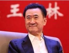 王健林昨天的最后一席话,澄清的和没说的