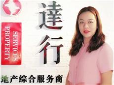 【人物专访】易达行房地产顾问公司执行董事李青霞