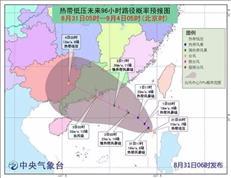 改期!台风来袭 靠谱惠湾看房团顺延至9月10日举行