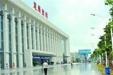 惠州南站明日13趟列车停运 可网站直接办理退票