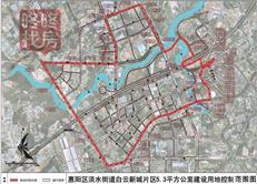 新城规划+地铁利好 惠阳这个片区以后不得了!