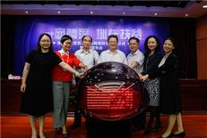 深圳启动对口百色、河池网络扶贫行动-咚咚地产头条