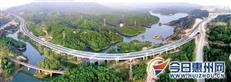 惠州前9月重点项目完成投资446亿 河惠莞高速全面开工