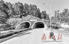 金榜隧道拓宽改造升级 新旧隧道将组合形成双向6车道
