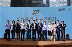 多家名企入驻 皇庭中心大客户签约仪式盛大举行