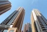 央行:前三季度个人住房贷款余额21.1万亿元