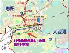 重磅!深圳地铁14号线又有最新进展,拟在惠州设置4站点