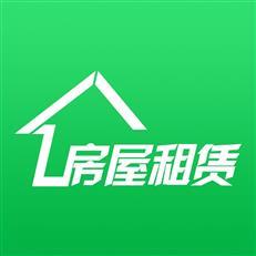 2017房屋租赁官方指导价发布,电梯住宅房租30元/平