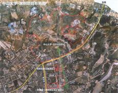 中大深圳校区设计方案出炉 一期工程计划2018年动工