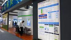 深圳高交会第一天!翔子带你感受保障房也很高科技!