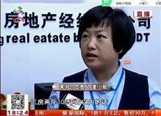国家鼓励住房租赁银行抢占租赁市场 惠州二手房年底量少价高