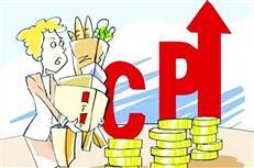 10月惠州CPI总水平与9月持平 居住类价格上涨0.4%