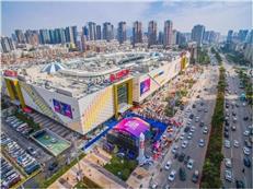 这个商场开业双城瞩目!将是2000万人的购物天堂
