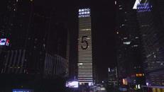 天哪,深圳惊现200米高巨人?市民惊叹之余……