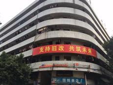 """深圳第二个""""双百""""旧改小区昨日诞生,拆赔比1:1.3"""