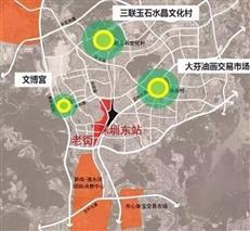 680米布吉塔启动了?华侨城开始征集布吉老街旧改意愿
