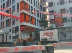 """宝安大量厂房被私改成公寓 工业区""""摇身""""公寓小区"""