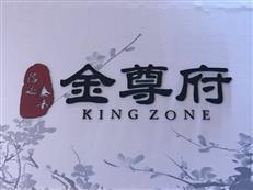 """实力信达携手文化泰禾,打造深圳""""史上最高规格""""盛会!"""