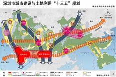 """深圳各区未来发展定调 你的房子是否在""""前三梯队""""里?(上)-咚咚地产头条"""