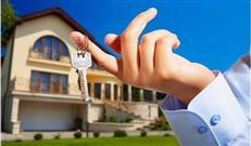 买房必看!按揭银行应该如何选?!-咚咚地产头条