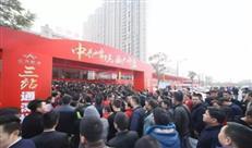 如何在供应激增竞争激烈的东莞楼市杀出重围吸引客户?