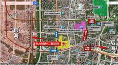 【新盘发现】恒大向南村二期旧改 列入17年第五批城市更新项目
