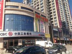 大亚湾值得投资的商铺有那些?大中华幸福城的商铺怎么样?