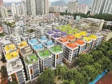 福田水围村29栋村民楼改造 变宜居人才公寓房