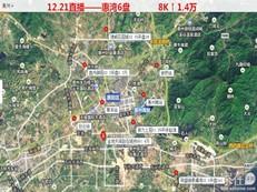12.21直播——惠湾6盘 8K ↑ 1.4万