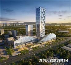 除了668米新地标 大运新城数十个项目抢占圈地中