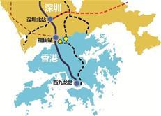 """广深港高铁""""一地两检""""  预计明年通车 周边新房一览"""
