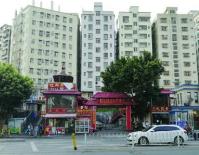 深圳首个棚改示范项目开工 建安置房约99万平
