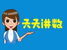 【天天讲数】2017深圳新房成交量跌破7年前 成交价同比持平