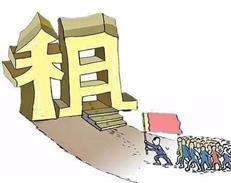 深圳农商行携手万科万村发展公司,推进社区住房租赁