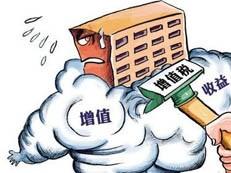网传深圳商务公寓土地增值税从5%涨至10% 地税局:没有的事