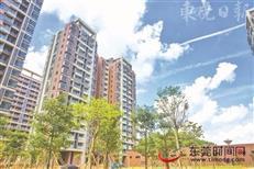 东莞高端人才房启动认租 一年一签租金7元/平方米起